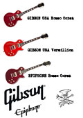 Guitares Gibson & Epiphone Slash Signature (2/2)